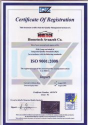 Extended certificate of ISO 9001:2008