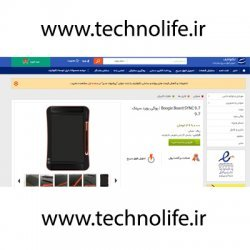 Hometech cooperation with Technolife,a  successful website
