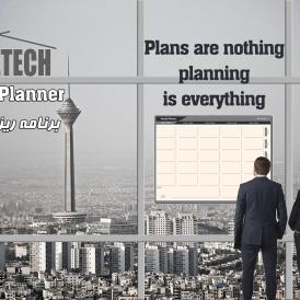 برد برنامه ریزی هفتگی Week Planner